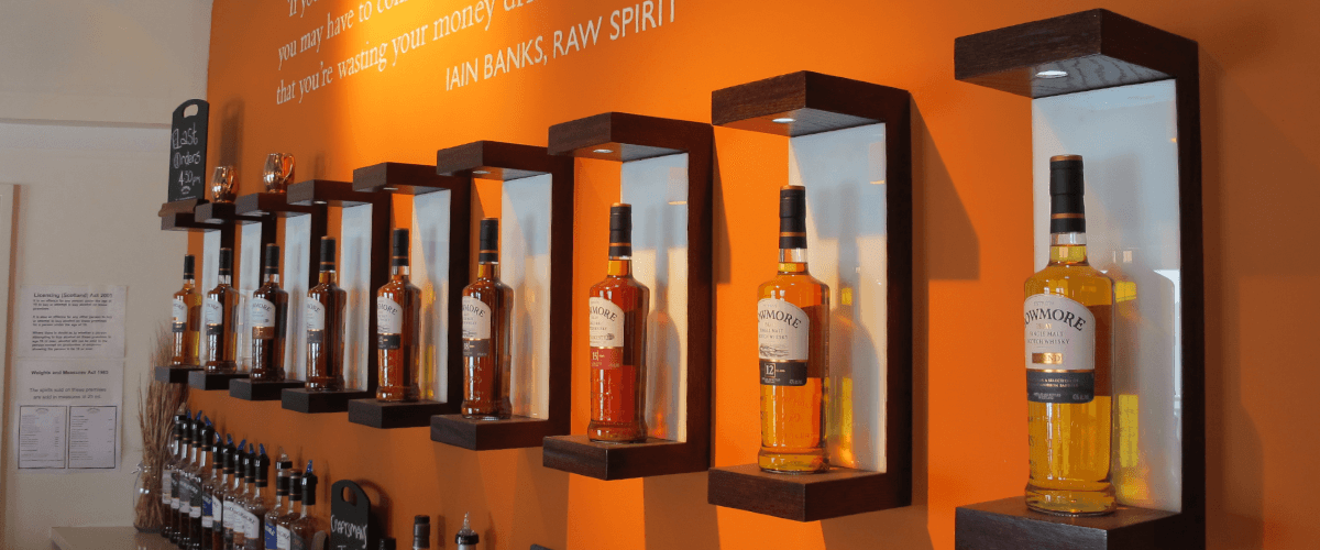 Bowmore Distillery Visitor Center 2013